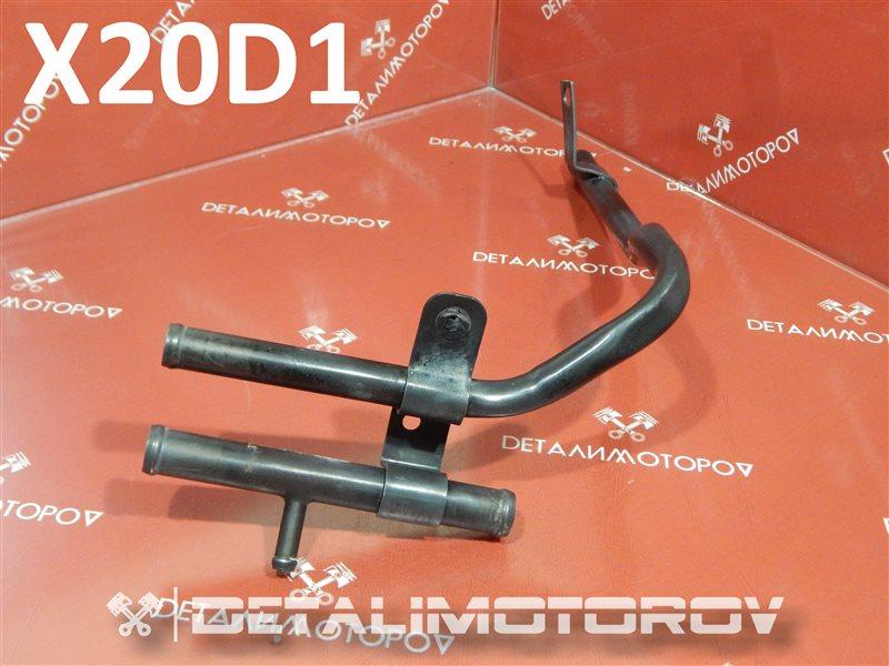 Трубка охлаждающей жидкости Chevrolet Epica V250 X20D1
