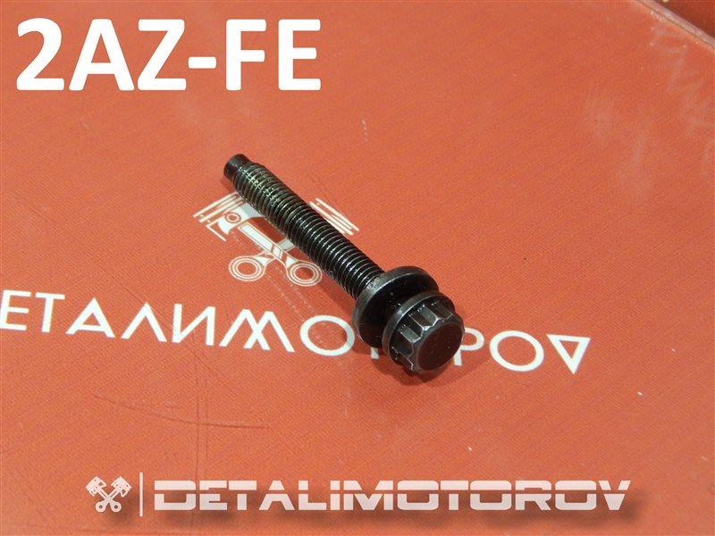 Болт Toyota Alphard DBA-ANH20W 2AZ-FE