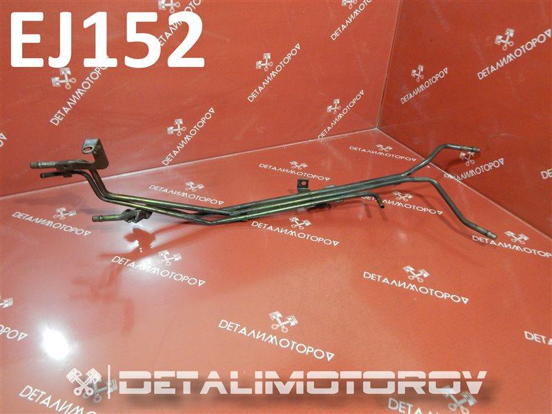 Трубка топливная Subaru Impreza E-GC1 EJ152