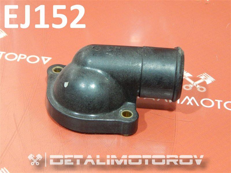 Крышка термостата Subaru Impreza E-GC1 EJ152