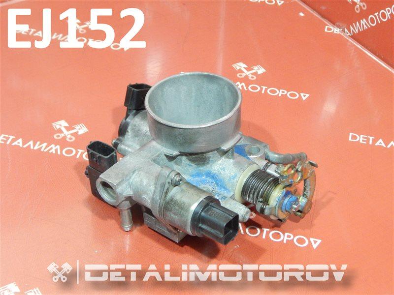 Дроссельная заслонка Subaru Impreza E-GC1 EJ152