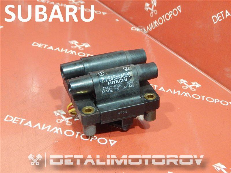 Катушка зажигания Subaru Impreza E-GC1 EJ152