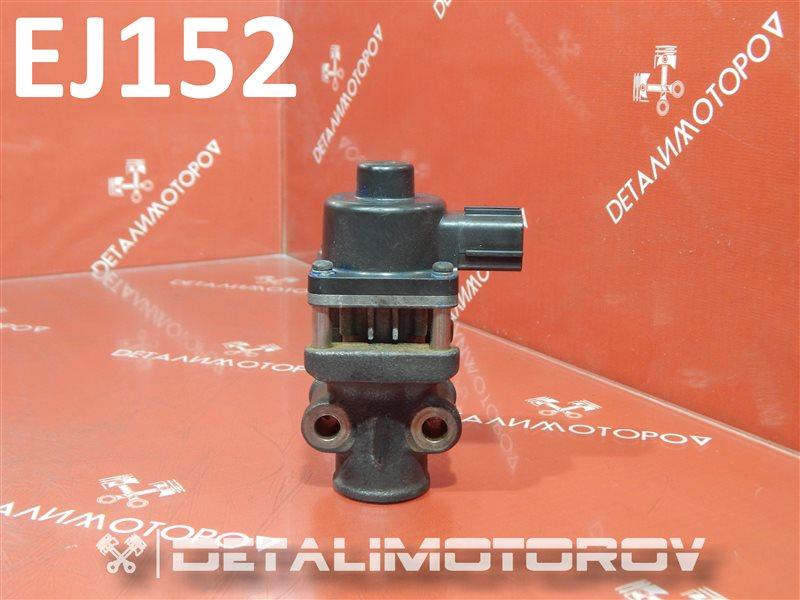 Клапан egr Subaru Impreza E-GC1 EJ152