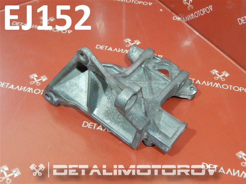 Крепление компрессора кондиционера Subaru Impreza E-GC1 EJ152