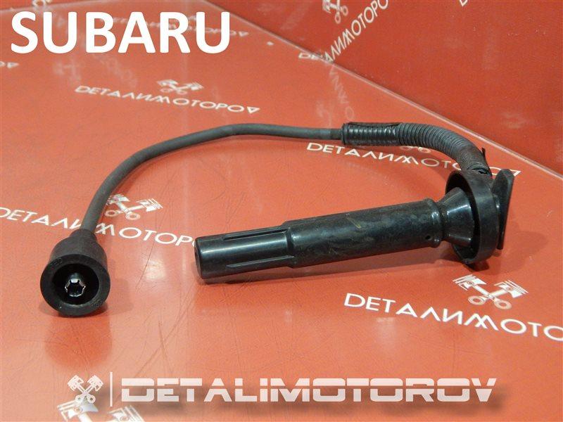 Бронепровод Subaru Impreza E-GC1 EJ152