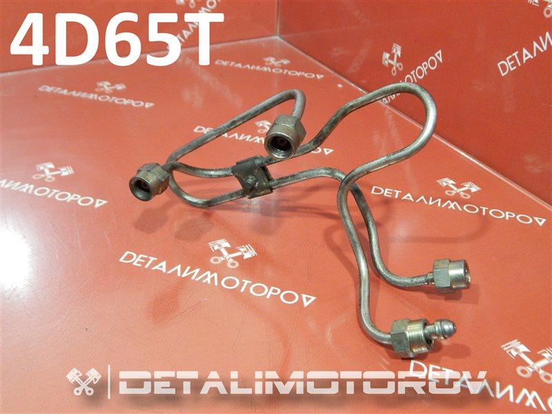 Трубка тнвд Mitsubishi Chariot Q-D09W 4D65T