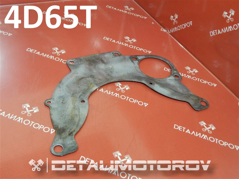 Пластина сцепления Mitsubishi Chariot Q-D09W 4D65T
