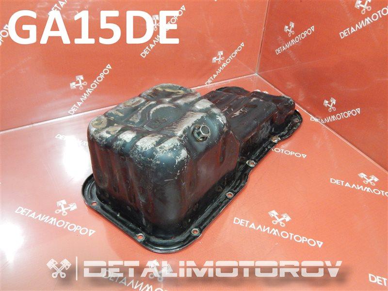 Поддон Nissan Ad E-WFGY10 GA15DE