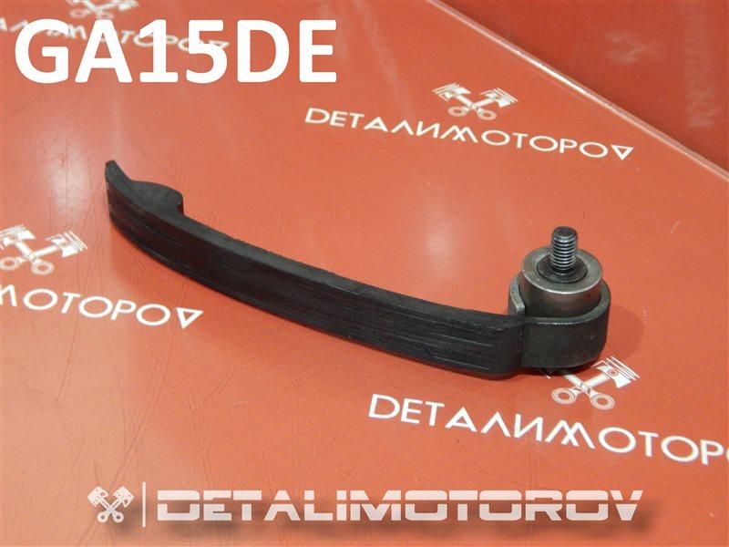 Успокоитель цепи Nissan Ad E-WFGY10 GA15DE