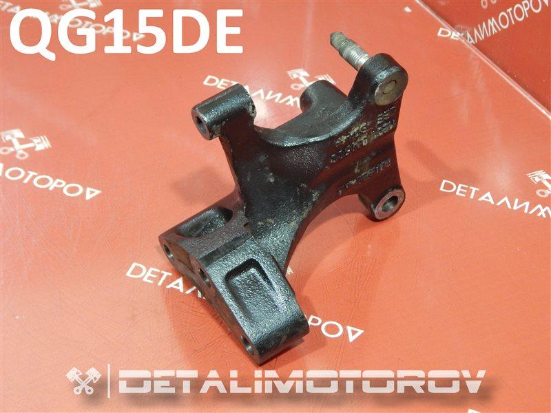 Кронштейн опоры двигателя Nissan Almera GJ-VFY11 QG15DE