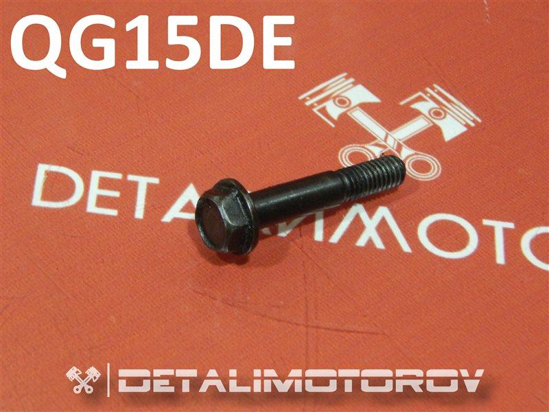 Болт бугеля распредвала Nissan Almera GJ-VFY11 QG15DE