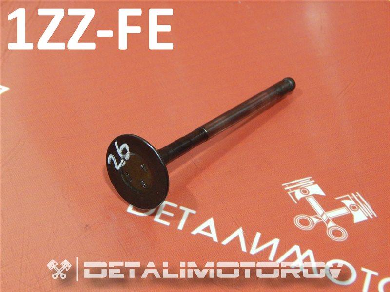 Клапан выпускной Toyota Allex ZZE122 1ZZ-FE