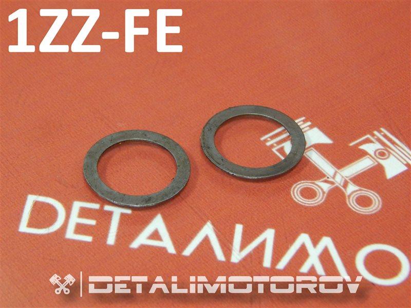 Шайба клапана Toyota Allex ZZE122 1ZZ-FE