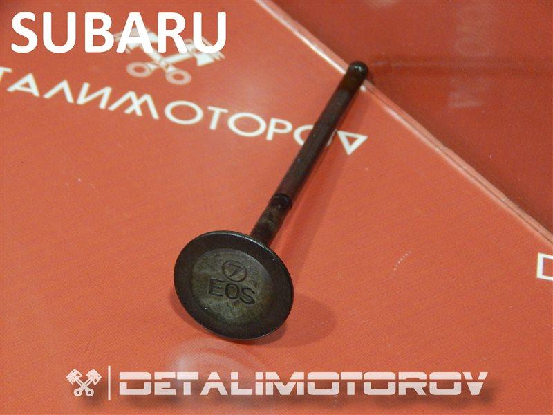 Клапан выпускной Subaru