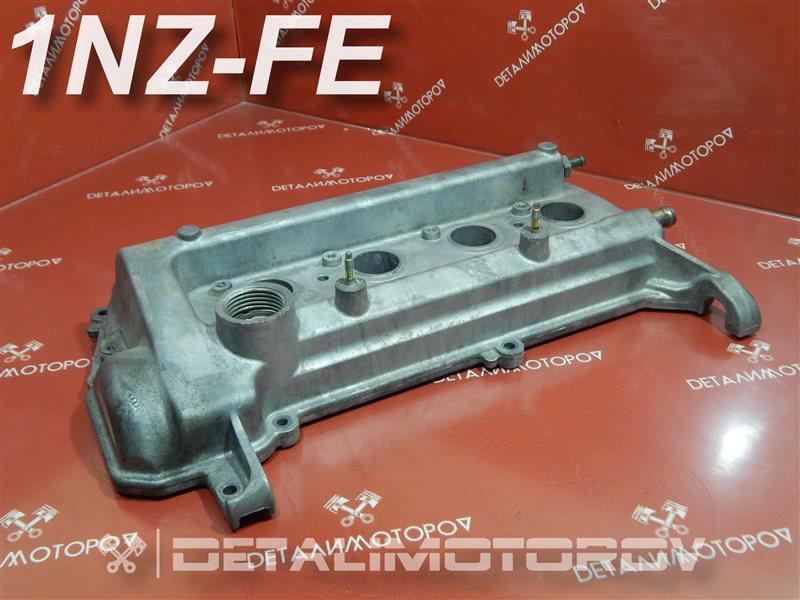 Крышка головки блока цилиндров Toyota Allex CBA-NZE124 1NZ-FE