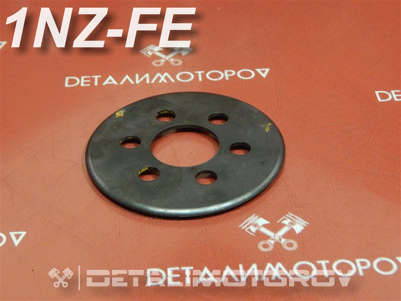 Шайба маховика Toyota Allex CBA-NZE124 1NZ-FE