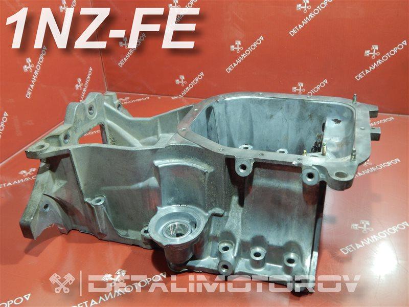 Поддон Toyota Allex CBA-NZE124 1NZ-FE