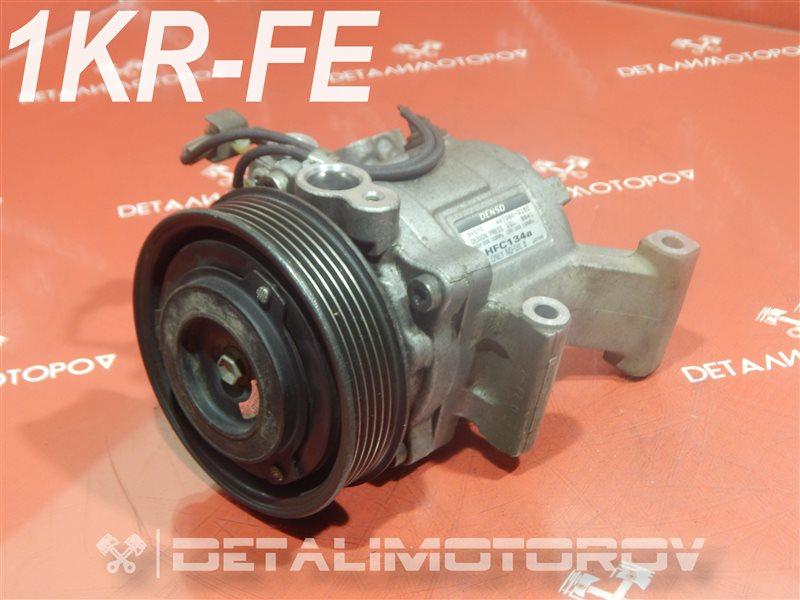 Компрессор кондиционера Toyota Belta DBA-KSP92 1KR-FE