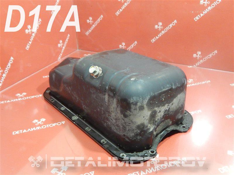 Поддон Honda Civic Ferio ABA-EU4 D17A