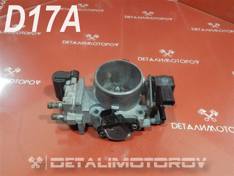 Дроссельная заслонка Honda Civic Ferio ABA-EU4 D17A