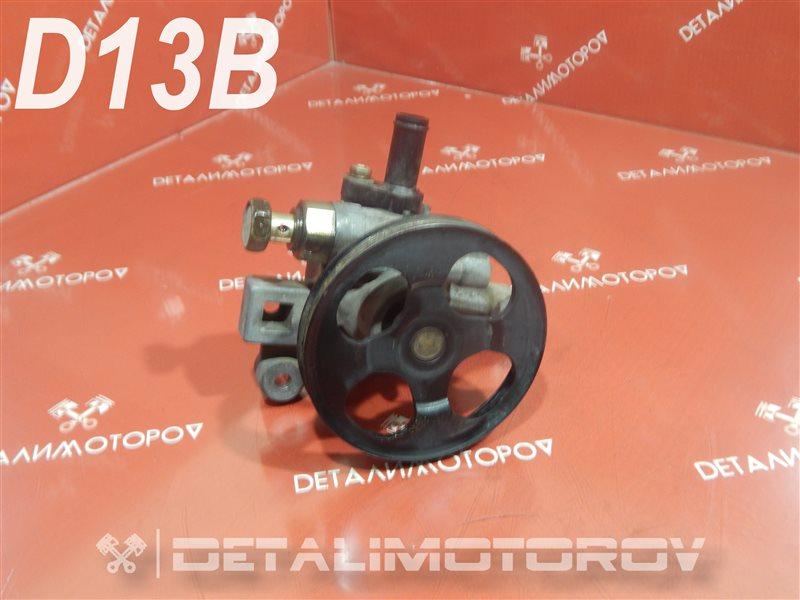 Насос гидроусилителя Honda Civic GF-EK2 D13B