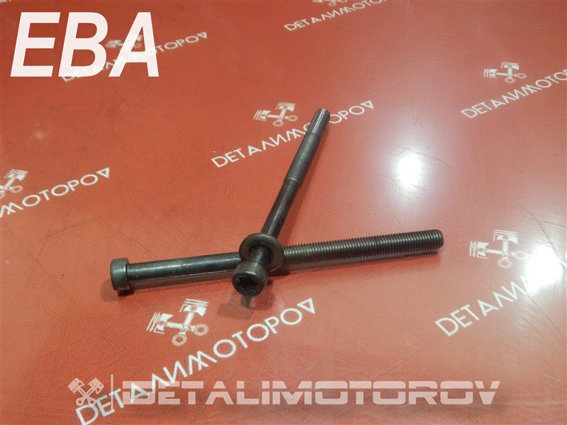 Болт головки блока цилиндров Dodge Caliber PM EBA