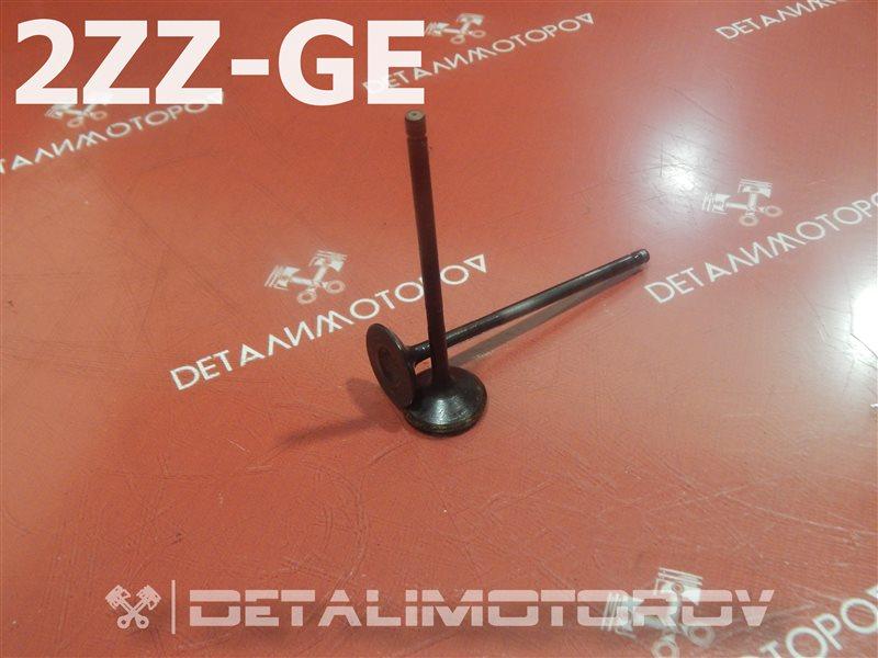 Клапан выпускной Toyota Allex TA-ZZE123 2ZZ-GE