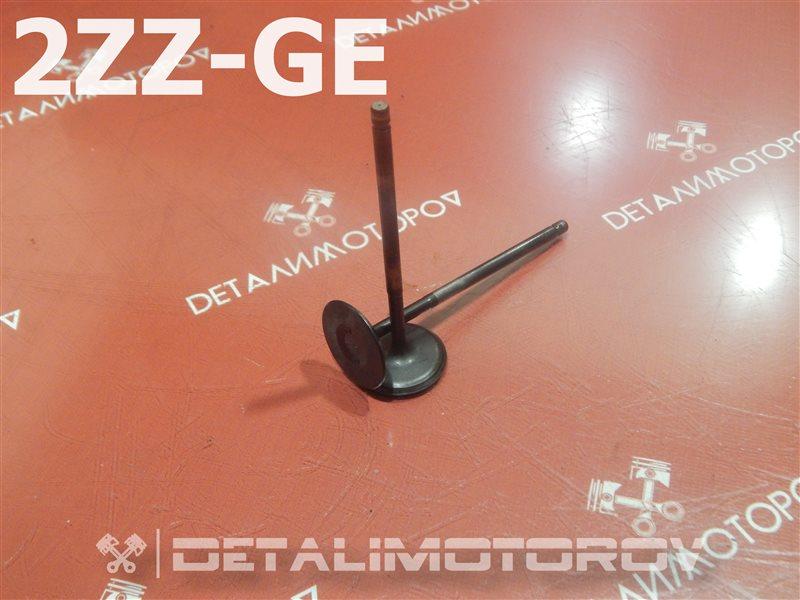 Клапан впускной Toyota Allex TA-ZZE123 2ZZ-GE
