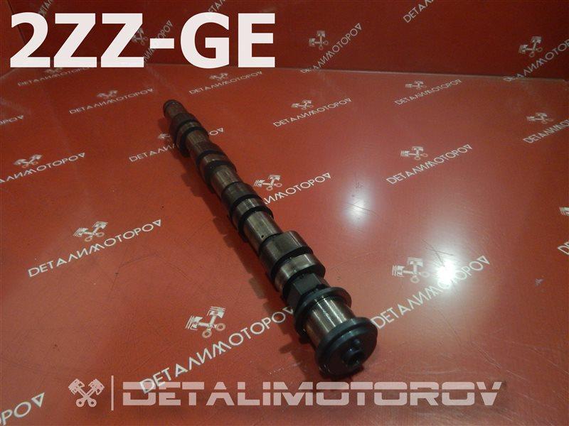 Распредвал выпускной Toyota Allex TA-ZZE123 2ZZ-GE