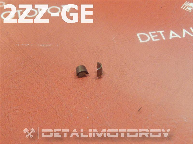 Сухарь клапана Toyota Allex TA-ZZE123 2ZZ-GE