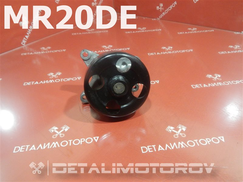 Помпа Nissan Bluebird Sylphy DBA-KG11 MR20DE
