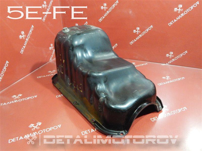 Поддон Toyota Caldina GG-ET196V 5E-FE