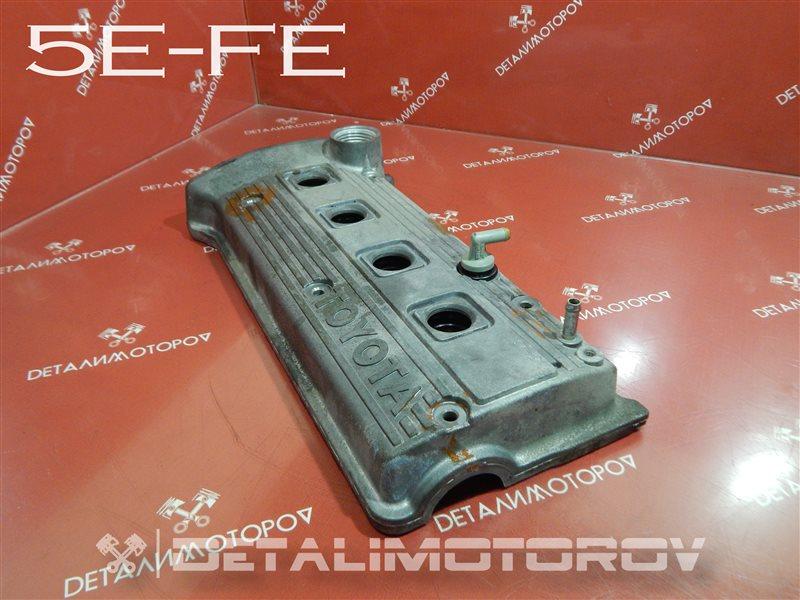 Крышка головки блока цилиндров Toyota Caldina GG-ET196V 5E-FE