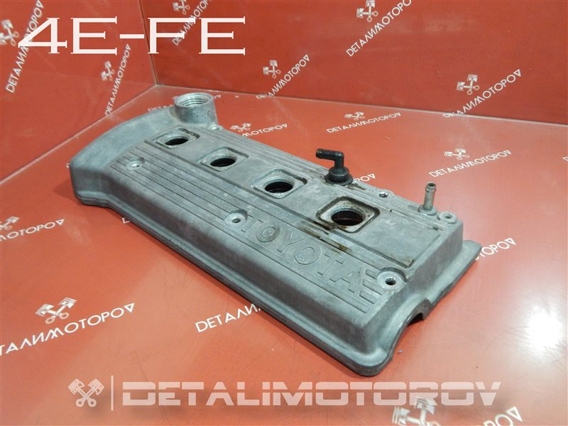 Крышка головки блока цилиндров Toyota Corolla TB-EE102V 4E-FE