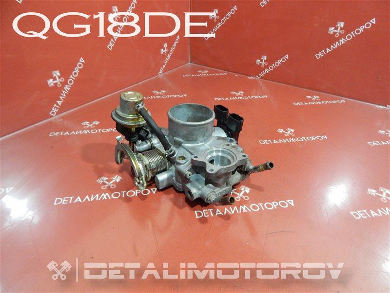 Дроссельная заслонка Nissan Ad GK-VHNY11 QG18DE