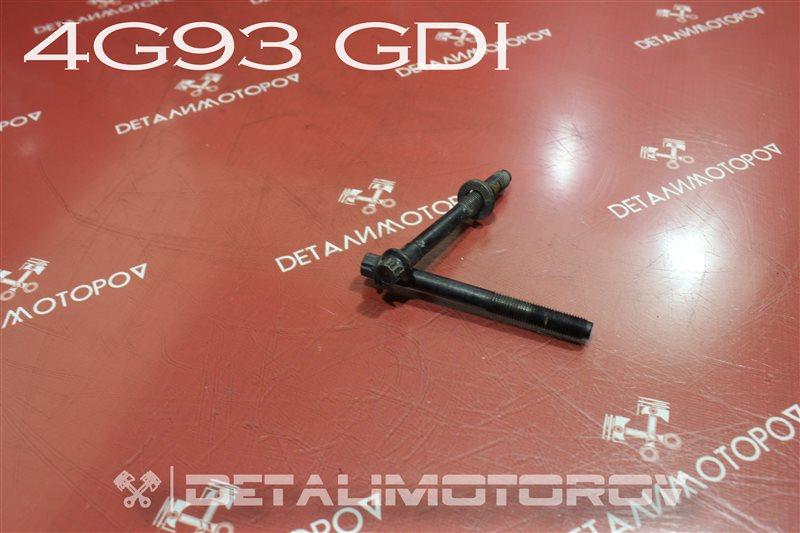 Болт головки блока цилиндров Mitsubishi Aspire GF-EA1A 4G93