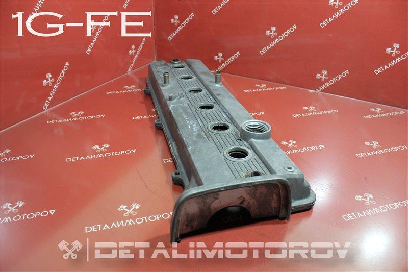Крышка головки блока цилиндров Toyota Mark Ii E-GX100 1G-FE