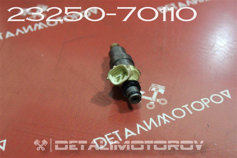 Форсунка Toyota Mark Ii E-GX100 1G-FE
