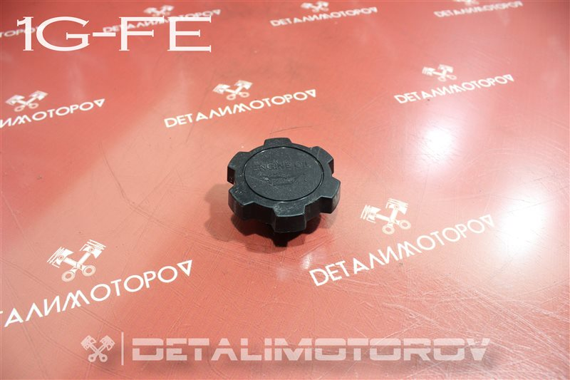 Крышка маслозаливной горловины Toyota Mark Ii E-GX100 1G-FE