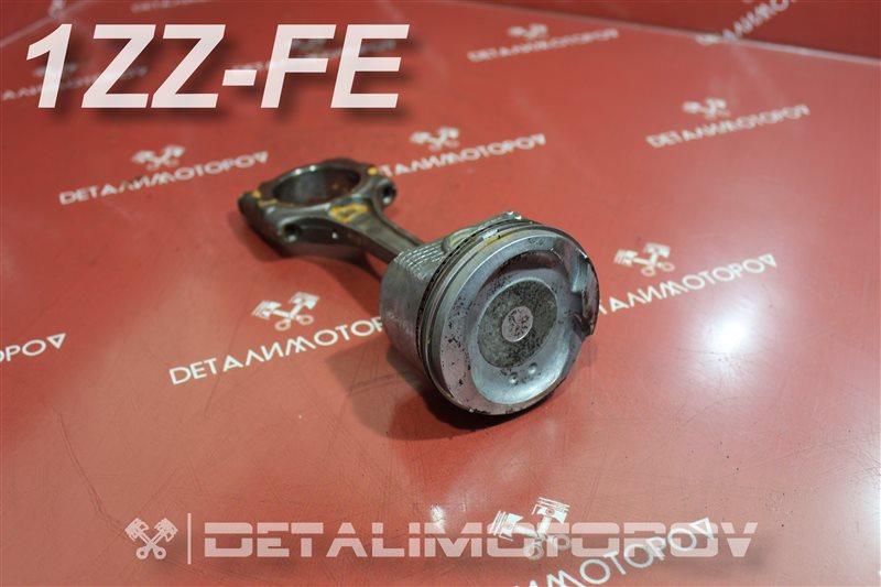 Поршень с шатуном Toyota Allex ZZE122 1ZZ-FE