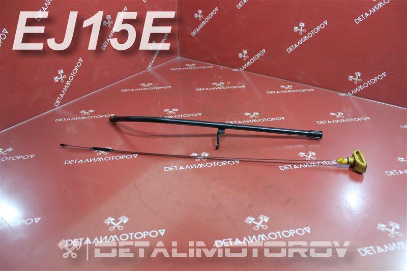 Щуп масляный Subaru Impreza E-GC1 EJ15E