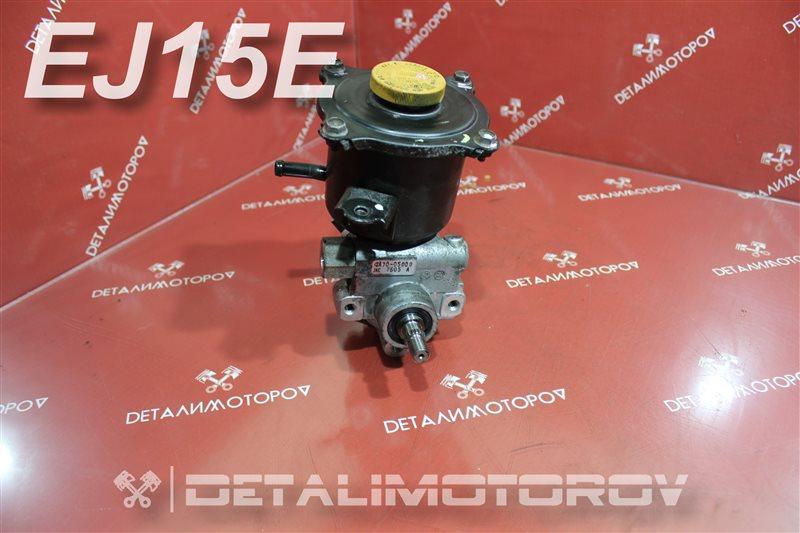Насос гидроусилителя Subaru Impreza E-GC1 EJ15E