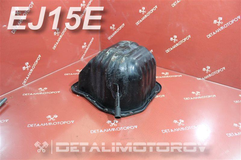 Поддон Subaru Impreza E-GC1 EJ15E