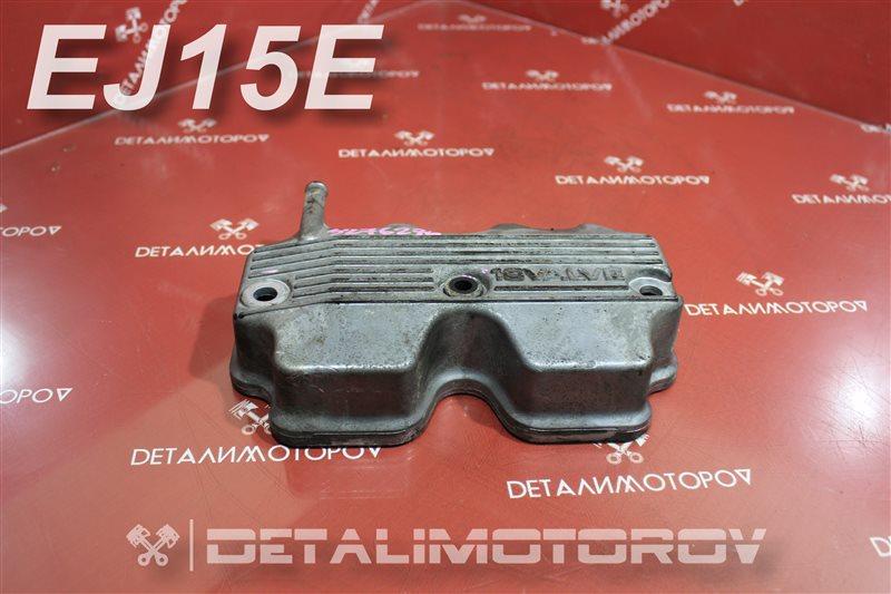 Крышка головки блока цилиндров Subaru Impreza E-GC1 EJ15E