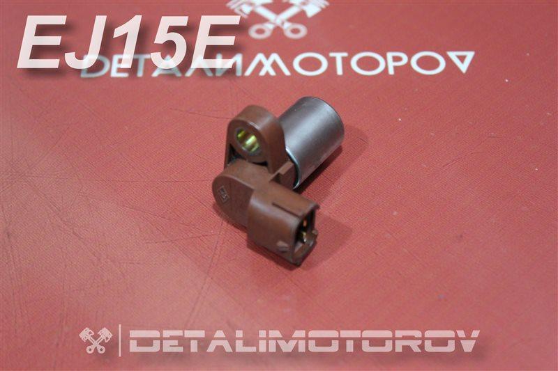Датчик положения распредвала Subaru Impreza E-GC1 EJ15E