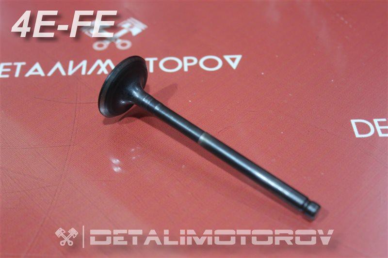 Клапан впускной Toyota Corolla TB-EE102V 4E-FE