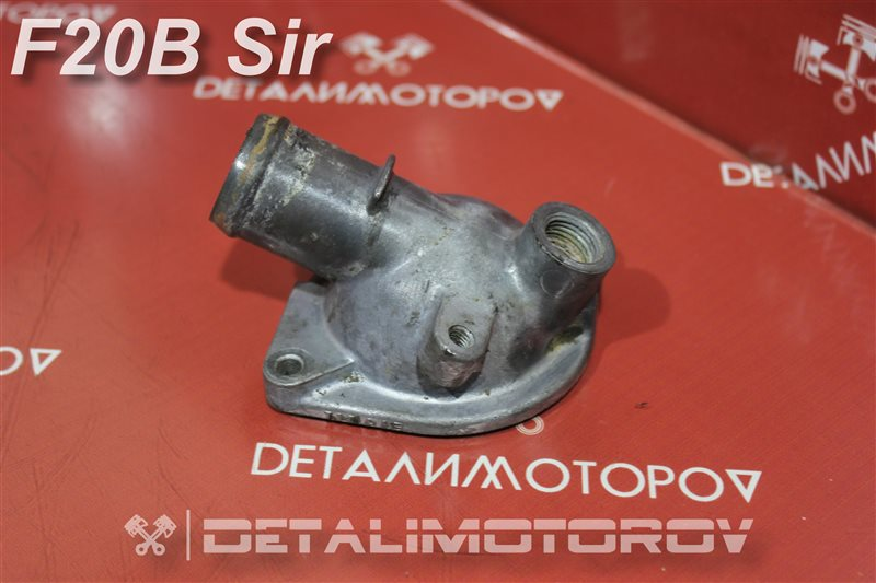Крышка термостата Honda Accord GH-CF4 F20B