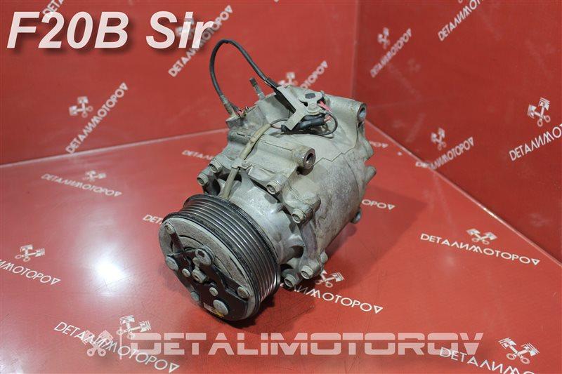 Компрессор кондиционера Honda Accord GH-CF4 F20B