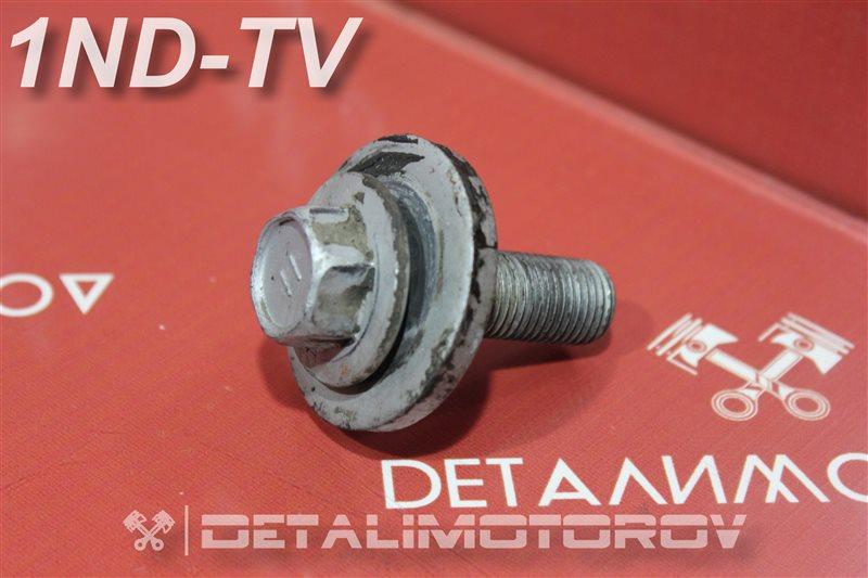 Болт коленвала Toyota Auris NDE150 1ND-TV
