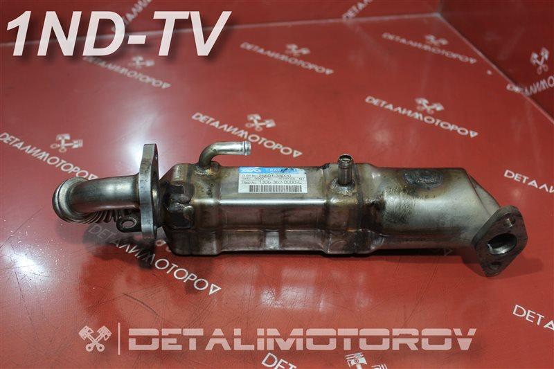 Радиатор системы egr Toyota Auris NDE150 1ND-TV